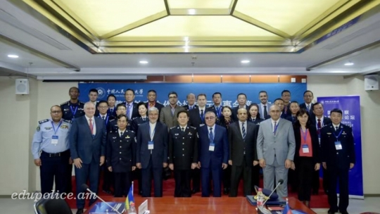 International Policing Forum at People's Public Security University of China